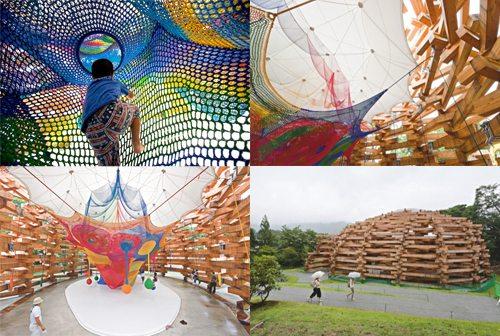 2. Woods of Net GÇô Hakone, Japan